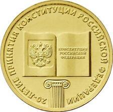 RUSIA RUSSIA 2013. 10 RUBLOS UNC SC. CONSTITUCION