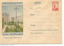 Russia, Magadan -Gulag Capital - Hard to find 1958 y cover with printed new rate