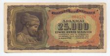 Greece 25000 Drachmas 1943, P-123
