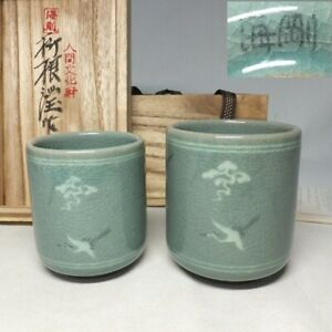 D1894: Real Korean blue porcelain pair of tea cup by great Yu Hegan /signed box