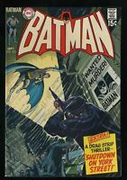 Batman #225 VF+ 8.5 White Pages