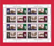 1989 TIMBRES CANADA STAMPS  SHEET # 1237 - 1240 CANADIAN PHOTOGRAPHY   DM18