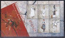 Kosovo 2007 postfrisch MiNr.  Block 7  Trachten