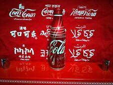 rare China  coca coke cola shanghai  headset aluminum bottle 250ml empty
