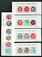 JAPAN Sports 1964 Olympics Games STAMPS 6 Mini Sheets UNMOUNTED MINT Ref:QT639