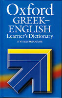 OXFORD GREEK-ENGLISH LEARNER'S DICTIONARY Stavropoulos Hardback @Brand NEW@