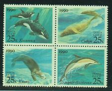 Russia Stamps 1990 Marine Life complete set