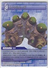 Final Fantasy TCG Promo Card Tonberry PR-069 Normal Version Japanese