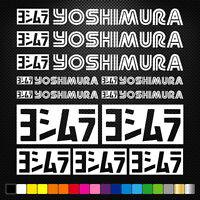 Compatible YOSHIMURA 19 Stickers Autocollants Adhésifs Moto Auto Voiture Sponsor