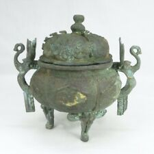 C546: Chinese really old copper ware incense burner with wonderful atmosphere