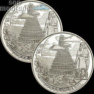 OUTER BOX DAMAGE - TOWER OF BABEL 2 COIN SET Biblical Stories Silver 2016 Palau