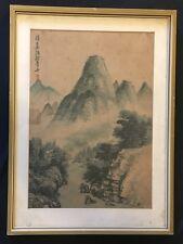 Shi Yan, Verschneite Berglandschaft, Aquarell, Original