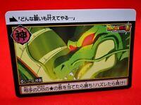 FINAL FANTASY 7 VII PART CARDDASS CARD REGULAR CARTE 57 MADE IN JAPAN 1997 MINT