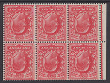 MB5a Booklet Pane Watermark Inverted with decent perfs all around. V.L.M.Mint.