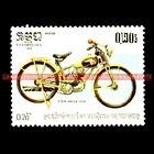 ESKA MOFA SACHS 1939 KAMPUCHEA Cambodge Timbre Poste Moto Stempel Stamp