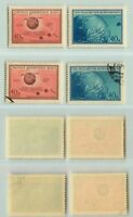 Russia USSR 1959 SC 2187-2188 Z 2216-2217 MNH and used . rta9978