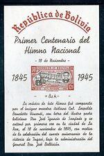 Bolivia 311a, 313a MNH 1946 Leopold Benedetto Vincenti Joseph Sanjines  x17196