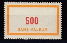 +++ France timbre stamp fictif F127 - 500 jaune et rouge MNH **
