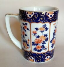 """Chinese Coffee Mug. From The 1960's-70's. Has A Makers Mark Of """"kasan Gama"""" Kiln"""