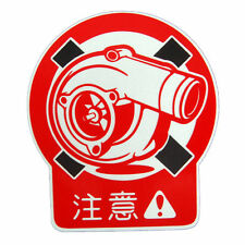 Turbo inside Setup Power JDM tuning stickers decals racing car sign Japan drift