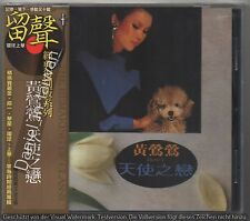 Tracy Huang 黃鶯鶯: Angel's Love 天使之戀 (1983) CD TAIWAN REISSUE SEALED