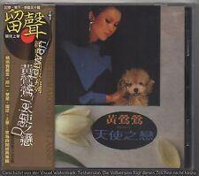 Tracy Huang 黃鶯鶯: Angel's Love 天使之戀 (1983) CD TAIWAN REISSUE SEALED