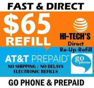$65 AT&T GO PHONE FASTEST PREPAID REFILL > DIRECT to PHONE 🔥GET IT TODAY🔥