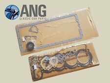 HILLMAN IMP, SINGER CHAMOIS, SUNBEAM STILETTO HEAD & BOTTOM END GASKET SETS