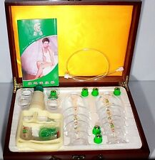 LUXURY 18 PIECES CUPPING SET MAGNETIC ACUPUNCTURE THERAPY IN WOODEN CASE
