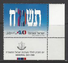ISRAEL # 988 MNH  40TH ANNIVERSARY MEMORIAL DAY