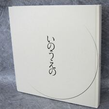 TAKEHIKO INOUE Art INOUENO MIKAZUKI Illustration SLAM DUNK Book *