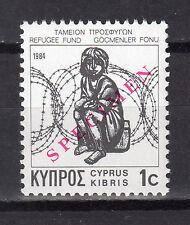 CYPRUS 1984 REFUGEE FUND STAMP - SPECIMEN MNH (Vl. 438)