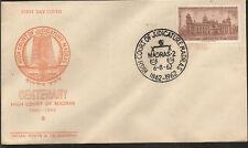 J) 1962 INDIA, CENTENARY HIGH COURT OF MADRAS, FDC