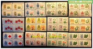 12x CANADA 1966 COAT OF ARMS & FLOWER FV FACE $1.20 RARE MNH STAMP BLOCK LOT
