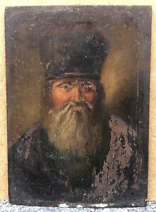 Tableau Ancien Huile Portrait Homme Russe Barbe Toque XVIIIe À Restaurer
