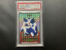 PSA 10 Gengar Carddass Vending 1996 Pocket Monsters Pokemon Bandai RED #94