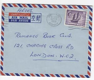 1958 Singapore Airport RAF Seletar Forces 10 cents Air Mail letter to London