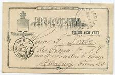 Helgoland GA Postkarte nach Hamburg 1890