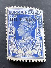 King George VI Burma Postage Stamp 6Ps Overprinted ' MILY ADMN '