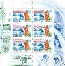 RUSSLAND RUSSIA 2003 MINI SHEET MiNr: 1088 MNH WOMAN - COSMONAUT TERESHKOVA