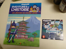 LOT playmobil BD 2016 + DVD 2011 Les légendes de l'ancien Japon + Future Planet