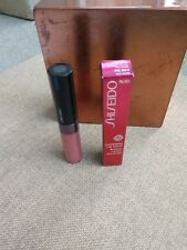 Shiseido Luminizing Lip Gloss- #PK 303 Bellini .25 oz. / 7.5 ml  NIB