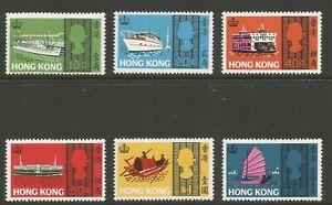 HONG KONG 1968 SEA CRAFT (6)  S.G No 247-252 MNH**