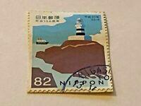 Japan, Used Stamp, NIPPON 82, 2018, Series Number 1055-06052019