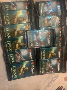 13 lot MTG Magic War of the Spark JAPANESE Booster Pack SEALED New