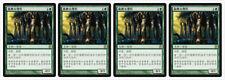 4 Chinese Sylvan Caryatid Theros THS Magic the Gathering MTG NM