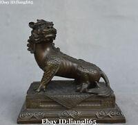 "10""Chinesische Reine Bronze Bixie Pixiu Brave Truppen Löwe Löwe Tier Tier Statue"