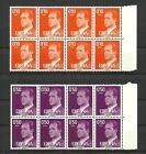 España, 1977, Juan Carlos I, en bloques de 8, nuevos sin señal fijasellos, MNH**