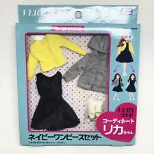 Takara Tomy Licca Doll VERY Collaboration Coordinate LA82247 Promotion [EDS]
