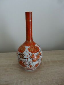 Vintage Japanese Kutani Vase